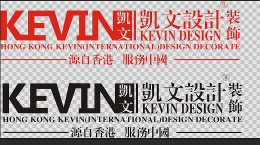台州市凯文装饰设计工程有限公司