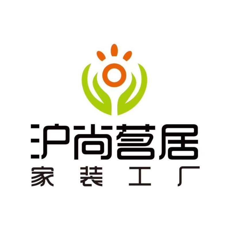 秦皇岛沪尚茗居家装工厂
