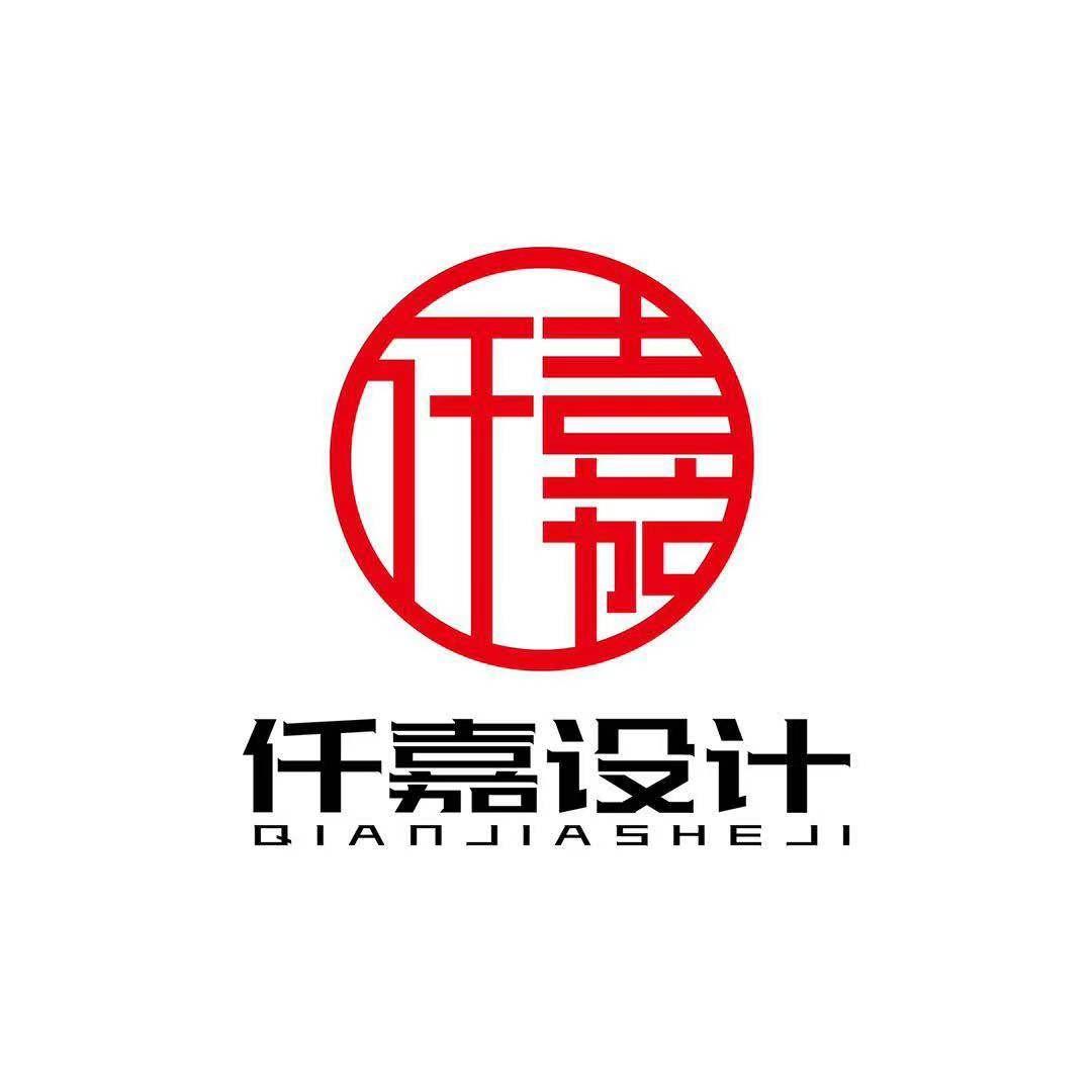 滁州仟嘉装设设计有限公司
