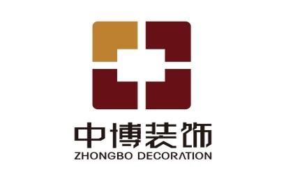 芜湖中博装饰集团