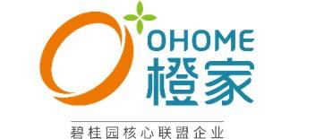 广州橙意缤纷装饰工程有限公司