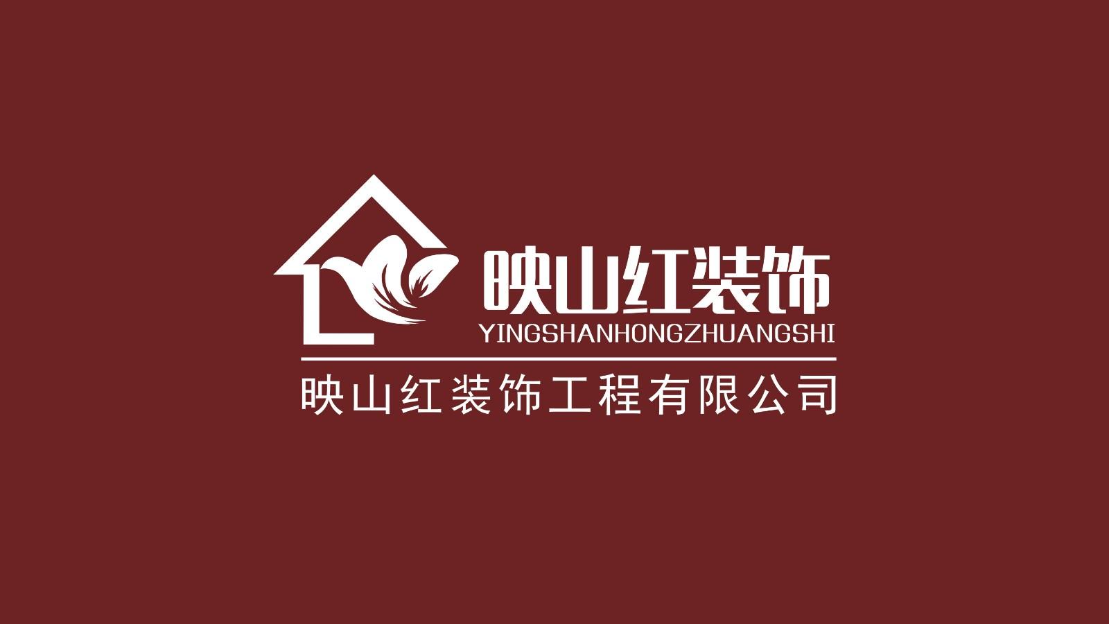 苏州映山红装饰工程有限公司无锡分公司
