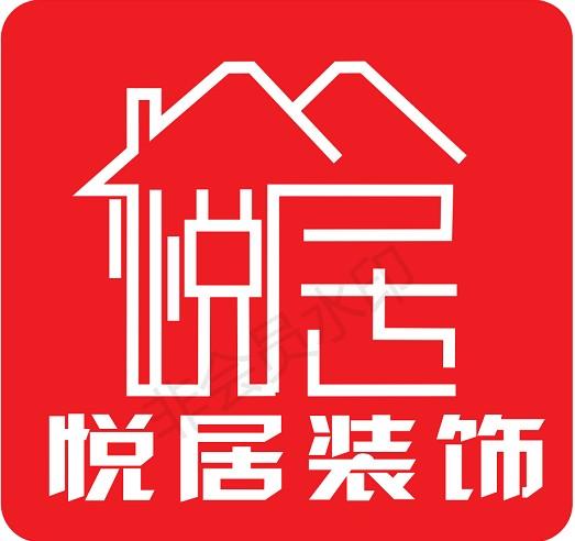 青海悦居装饰工程有限公司