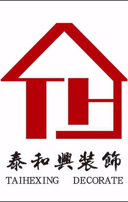江苏泰和兴装饰工程有限公司