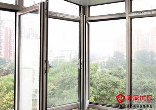 為什么選擇斷鋁橋門窗?斷鋁橋門窗如何選購