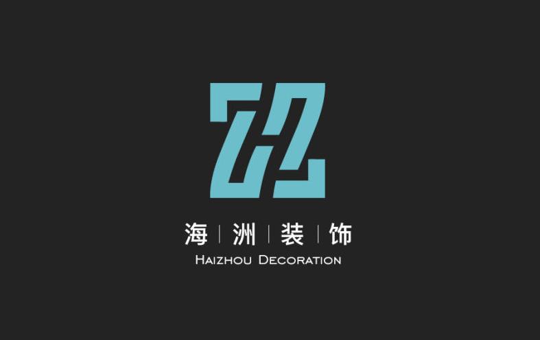 徐州海洲装饰工程有限公司