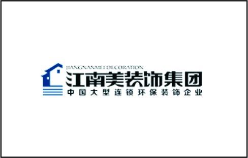 武汉江南美装饰工程有限公司荆州分公司