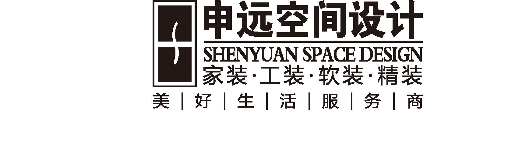上海申远建筑设计有限公司