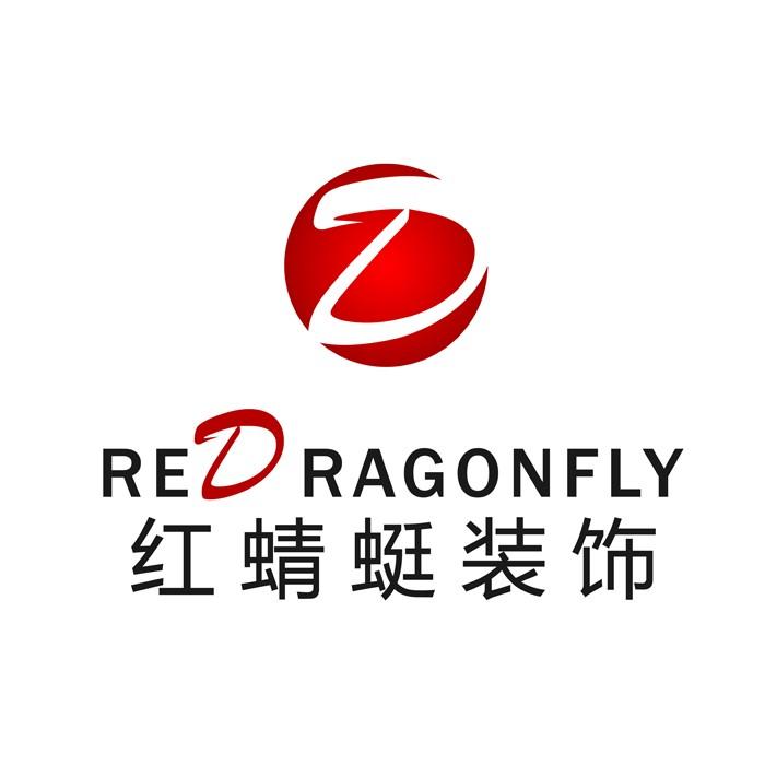 常州红蜻蜓装饰工程有限公司