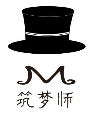 珠海筑梦师装饰工程有限公司