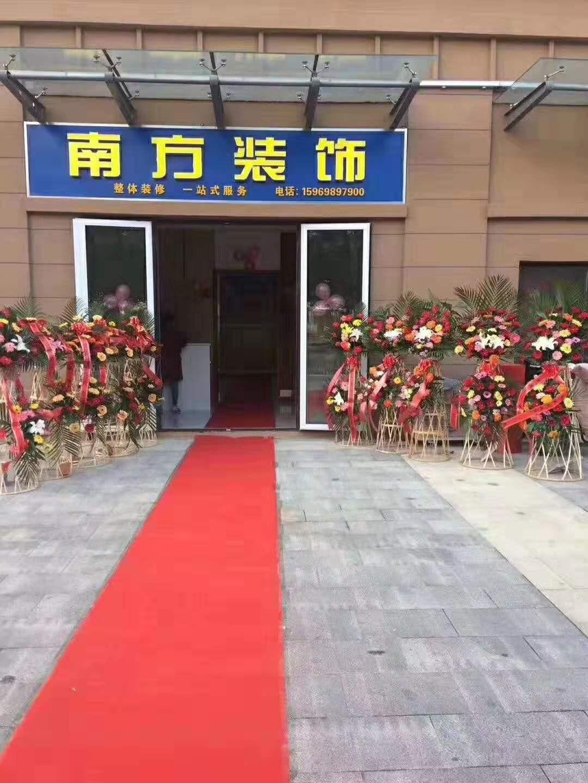 青岛百越宜家装饰工程有限公司