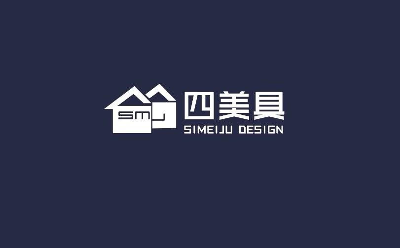 青岛四美具建筑装修装饰工程有限公司