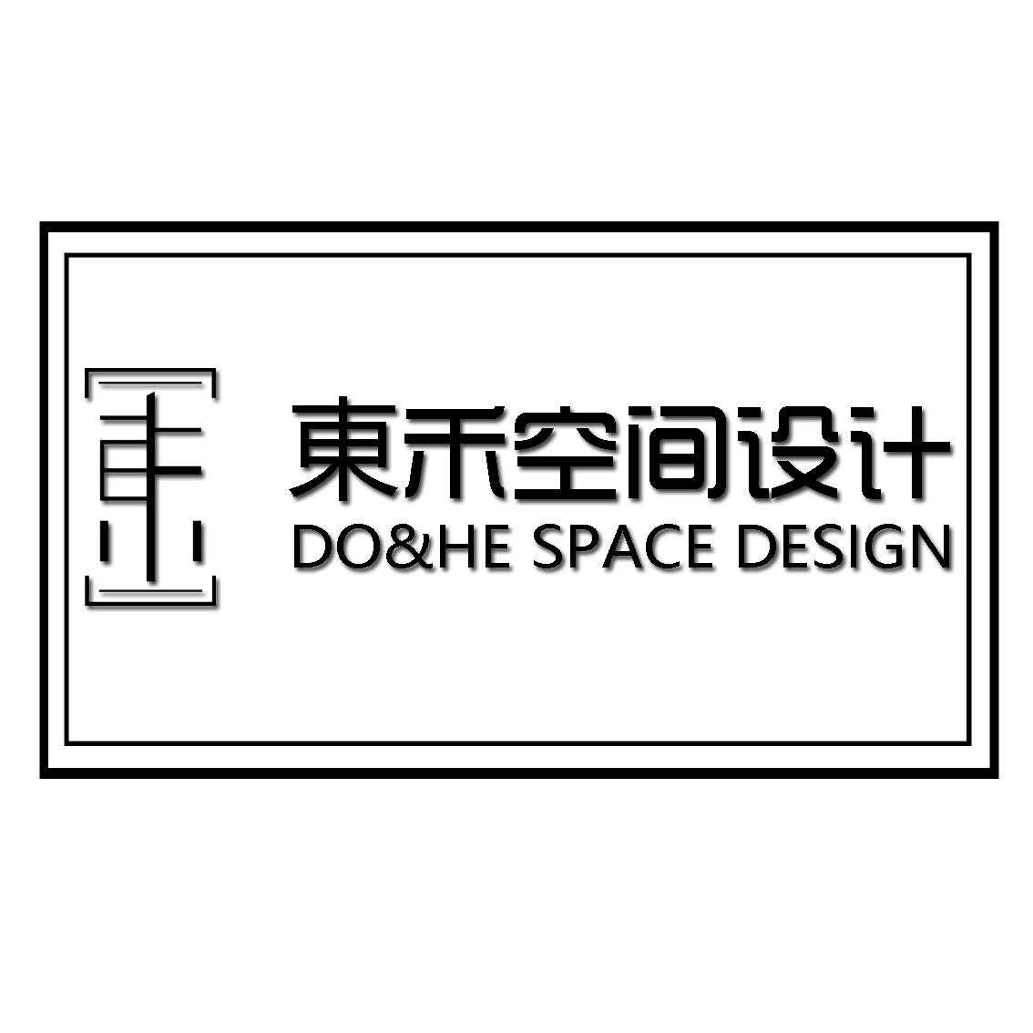 绍兴上虞东禾空间设计有限公司