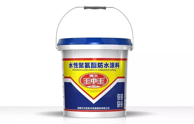 有机防水涂料的种类有哪些?有机防水涂料怎么选