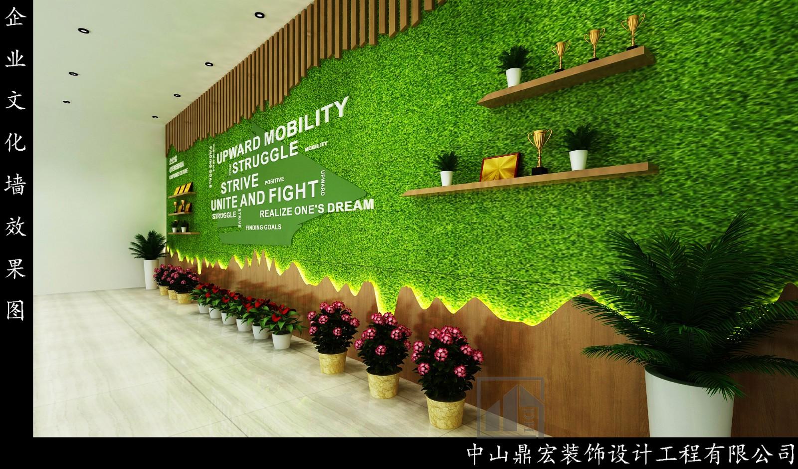 鼎宏装饰 企业形象墙