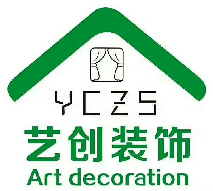 安市艺创装饰材料有限公司