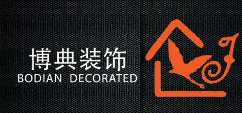 无锡博典整体家居装饰装潢有限公司