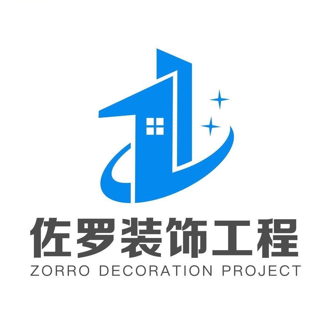 徐州佐罗装饰工程有限公司