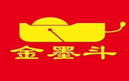 徐州金墨斗装饰