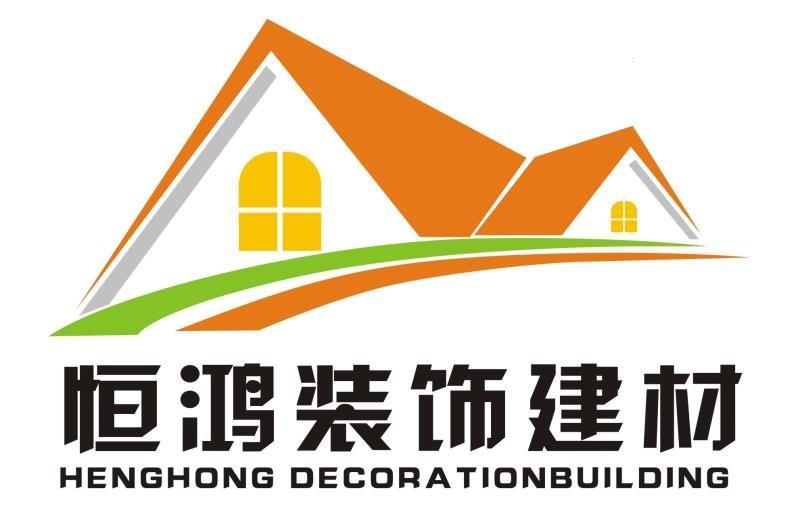 中山市恒鸿装饰建材工程有限公司