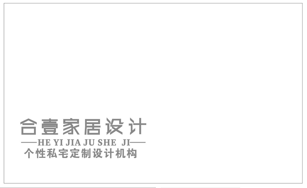 宁波宏道装修工程有限公司